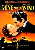 Gone with the Wind (1939) (Region code : all)