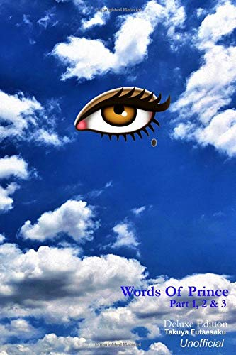 Words Of Prince Part 12 And 3  Deluxe Edition