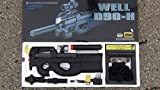 airsoft guns p90 - fully automatic airsoft belgium p-90 deluxe(Airsoft Gun)