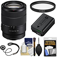 Sony Alpha E-Mount 18-135mm f/3.5-5.6 OSS Zoom Lens Battery + Filter + Kit