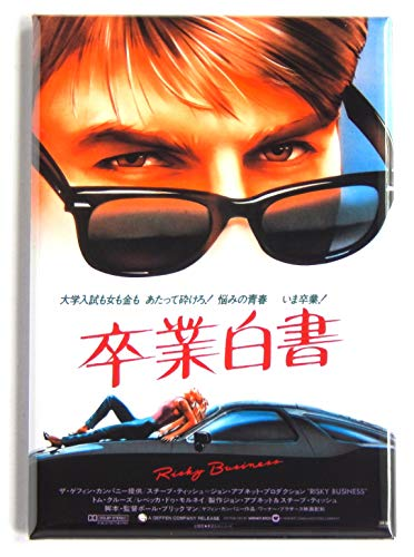 Risky Business (Japan) Movie Poster Fridge Magnet (2 x 3 inches)