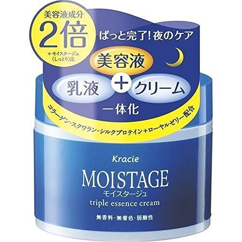 Night Essence Cream (KRACIE Moistage Triple Essence Cream)