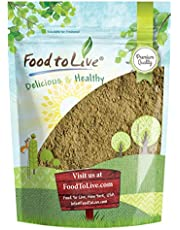 Kale Sprout Powder, 8 Ounces — Non-GMO Verified, Pure, Kosher, Vegan Superfood, Bulk, Rich in Sulforaphane, Sirtfood