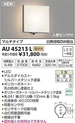 AU45213L 電球色LED人感センサ付アウトドアポーチ灯 B01GCAX86E