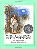 When I Was Young in the Mountains, Cynthia Rylant, 052542525X