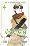 The Heroic Legend of Arslan 4 (Heroic Legend of Arslan, The)