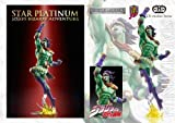 15. Star Platinum Statue Legend