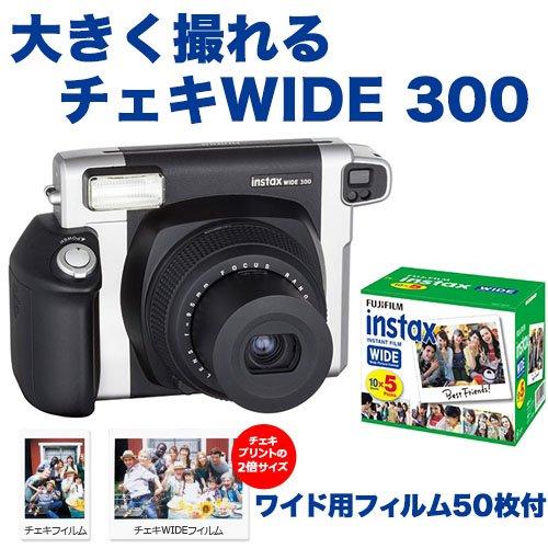 チェキワイド instax WIDE 300 本体 & ワイドフィルム50枚(5P)セット   B00PL983CM