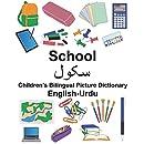 English-Urdu School Children's Bilingual Picture Dictionary (FreeBilingualBooks.com)