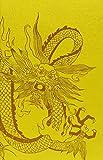 The Confucian Persuasion 9780804700184