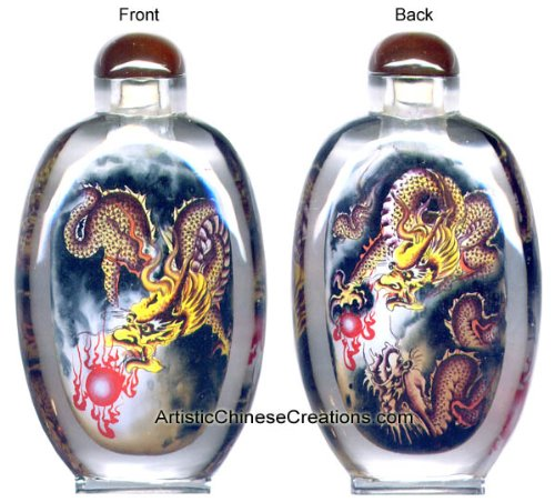 Chinese Collectibles / Chinese Snuff Bottle: Chinese Inside Painted Snuff Bottle - Dragons
