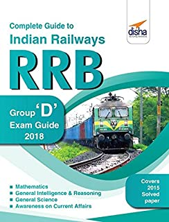 Buy railway recruitment board rrb group d cbt 2018 book online complete guide to indian railways rrb group d exam 2018 fandeluxe Gallery