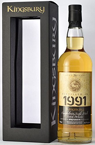 スプリングバンク 26年 1991 ゴールドラベル カスクストレングス (キングスバリー) 40.7度 700ml B07DLSZP8Z