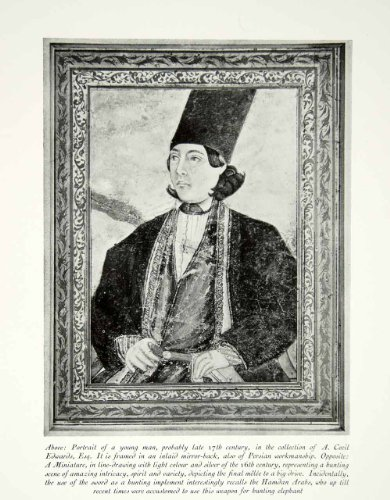 Iranian Costume (1931 Print Persian Portrait Inlaid Costume Traditional Iranian Male Man Frame - Original Halftone Print)