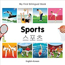 My First Bilingual Book–Sports (English–Korean)