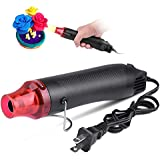 Etepon Mini Heat Gun Electric 300W Portable Hot Air Gun for DIY Craft Embossing, Shrink Wrapping PVC, Drying Paint, Clay, Rubber Stamp, Multi Function Hand-Hold Heat Tools(ET021)