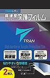 - TRAN(R) トラン -液晶保護フィルム2枚セット ポラール対応 高硬度アクリルコート 気泡が入りにくい 透明クリアタイプ for Polar (M200, 保護フィルム)