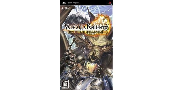 valhalla knights battle stance
