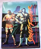 Street Fighter Screen, Steve Wieck and Mike Tinney, 1565041623