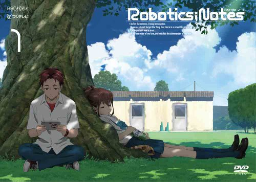 Robotics;Notes - 1 [Japan DVD] ANSB-6181