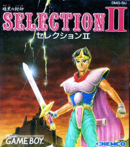 Selection II: Ankoku no Fuuin (Japanese Import Game) [Game Boy]