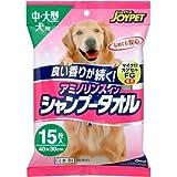 【まとめ買い】ジョンソン アミノリンスインシャンプータオル中・大型犬用 15枚×5ヶ