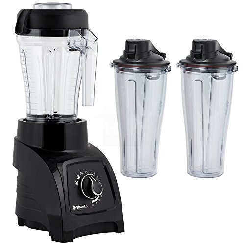 Vitamix S50 Black 40 Ounce Blender