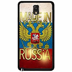 Made in Russia TPU RUBBER SILICONE Phone Case Back Cover Samsung Galaxy Note III 3 N9002 hjbrhga1544
