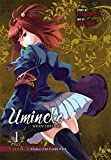 Umineko WHEN THEY CRY Episode 4: Alliance of the Golden Witch, Vol. 1 by Ryukishi07 (2014) Paperback