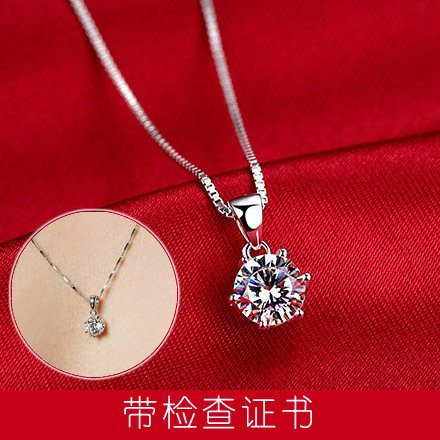 Generic 950_platinum_ necklace pendant birthday present women girl clavicle chain 18k gold chain _Tai_Fook_ jewelry genuine diamond pendant s