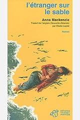 L'étranger sur le sable Paperback