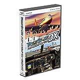テクノブレイン パイロットストーリー 747リアルオペレーションDX