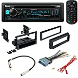 CAR STEREO RADIO CD PLAYER RECEIVER INSTALL MOUNTING KIT RADIO ANTENNA BUICK CADILLAC CHEVROLET GMC HUMMER ISUZU OLDSMOBILE PONTIAC 2000 2001 2002 2003 2004 2005 2006 2007 2008 2009 2010 2011 2012