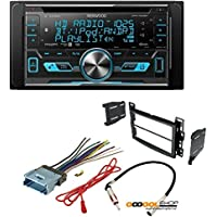 Kenwood Excelon DPX793BH Double Din CD Receiver with Built in Bluetooth HD Radio Dash Mounting Install Kit + Stereo Wire Harness+ Radio Antenna For Select Chevrolet and Pontiac Vehicles