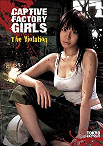 captive factory girls the violation dvd 2007 region 1 us