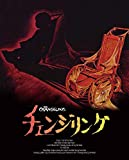 The Changeling [Blu-ray] English Version [Japan Import]