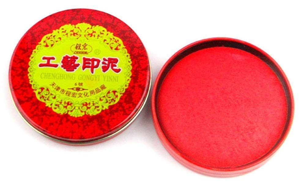 Potelin Office Supplies Stamp Stand Akamatsu red Seal Stamp Brush