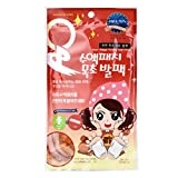 Foot Pads Patches For Cold Dampness Emubody Cold Dampness Chinese Herbal Medicine Foot Paste Foot Pads Body Relief Foot Health (Wood vine)