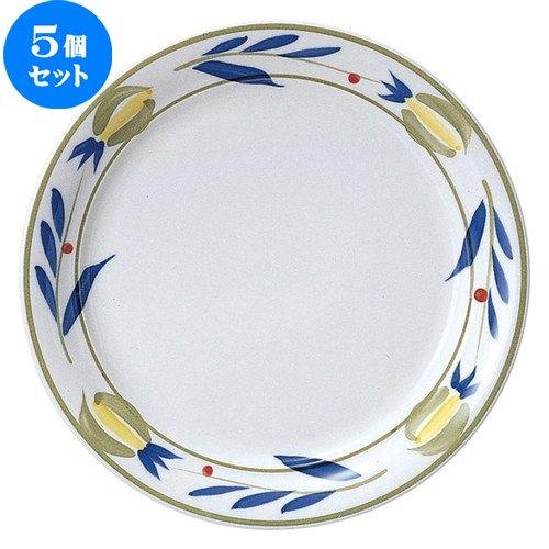 5個セット フィオーレ 27.5cm ディナー皿 [ D 27.5 x H 3.2cm ] 【 大皿 】 【 飲食店 レストラン ホテル カフェ 洋食器 業務用 】   B07BHG9KYP
