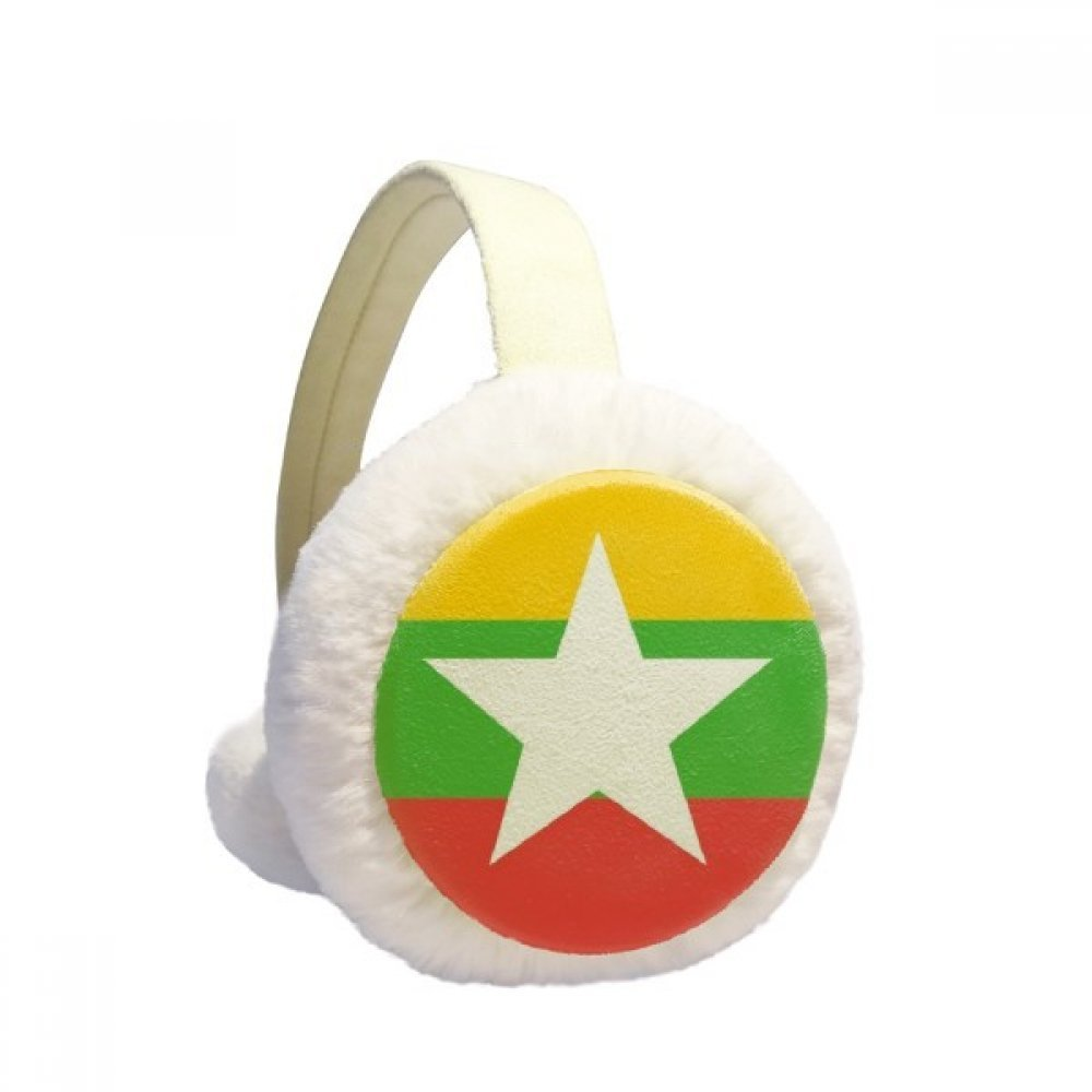 Myanmar National Flag Asia Country Winter Earmuffs Ear Warmers Faux Fur Foldable Plush Outdoor Gift