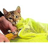 COM-SHOT ねこ用みのむし袋 爪切り 耳掃除 シャンプーなどに便利 メッシュ 清潔 ペット用品 MI-NEKOMINO