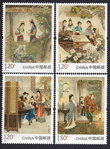 Serius Sale China Postage Stamp 2018-8 Dream of RED MANSIONS (3rd Series) Set of 4 Stamps, Mint MNH