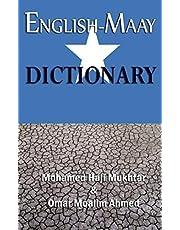 English-Maay Dictionary