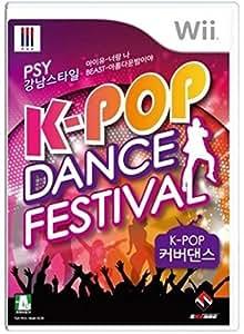 K-pop Dance Festival : Cover Dance Nintendo Wii Korean Exclusive gangnam style Psy, Kara, Bigbang [Importación Inglesa]