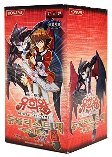 Yu-Gi-Oh! Konami Yugioh Card Booster Pack Box OCG 150 Cards Duelist Pack: Jaden Yuki 2 Korea Version