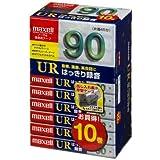 maxell オーディオテープ、ノーマル/タイプ1、録音時間90分、10本パック UR-90L 10P(N)