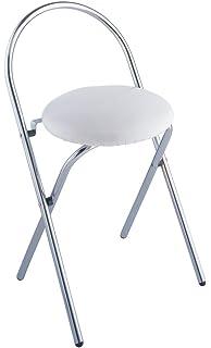 klappstuhl sitzhöhe 63