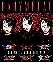 BABYMETAL / BABYMETAL[DVD付初回限定盤]の商品画像