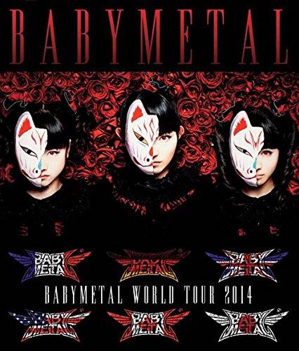 BABYMETAL / BABYMETAL[DVD付初回限定盤]