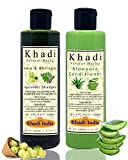 Khadi Natural Herbal Paraben Free Amla-Bringraj Shampoo and Aloevera Conditioner Combo Pack (Each 200 ml)
